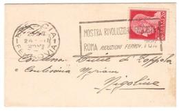 """IZ632    ANNULLO A TARGHETTA """"MOSTRA RIVOLUZIONARIA..."""" 1932  BRESCIA FERROVIA - SU LETTERA - Marcofilía"""