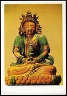 Austria Bad Wildungen / Buddhistische Gottheit (Amitayus), Buddhist God, Statue / Asian Museum / Unused, Uncirculated - Budismo
