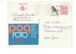 Publibel 2779 - POP FOTO  - 0427 - Stamped Stationery