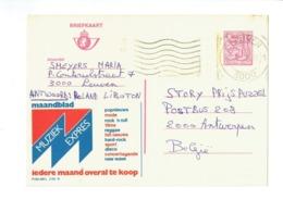 Publibel 2780 - MUZIEKEXPRES  - 0428 - Stamped Stationery