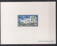 Centrafricaine - 1972 - Poste Aérienne PA N°Yv. 107 - Apollo XVI - Epreuve De Luxe - Central African Republic