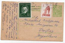 1962 YUGOSLAVIA,SERBIA,PARIS TO BELGRADE,10 DINARA USED STATIONERY CARD,REPLY CARD,REPONSE PAYEE,15 D. IVAN CANKAR STAMP - Entiers Postaux