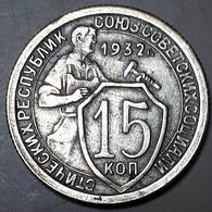 RUSLAND : 15 KOPEK 1932 - Rusland