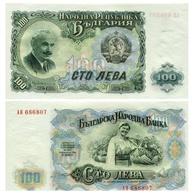 Billet Bulgarie 100 Leva - Bulgarien