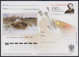 187 RUSSIA 2008 ENTIER POSTCARD Os 128 Mint STEPANOV PAINTER PAINTING PEINTRE ELK MOOSE ELCH ELAN FAUNA ANIMAL ANIMALS - 1992-.... Fédération