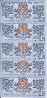 BHOUTAN 1 NGULTRUM 2013 UNC P 27 ( 5 Billets ) - Bhutan