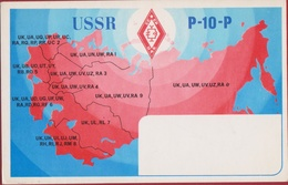 QSL Card Amateur Radio Funkkarte Soviet Union Era USSR Map CCCP 1972 Map Russia - Radio Amatoriale