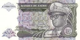 Zaire (BDZ) 100000 Zaires 1992 UNC Cat No. P-41a / ZR126a - Zaire