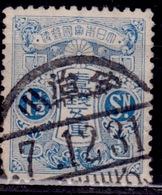 Japan 1913-14, Tazawa, 1 1/2s, Used - Japan