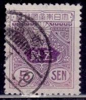Japan 1913-14,  Tazawa, 5s, Sc#121, Used - Japan