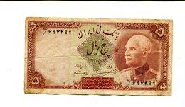 IRAQ 5 RIALS 1937 FINE PICK 32A 7.95 - Iran