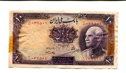 IRAN 10 RIALS 3.25 - Iraq