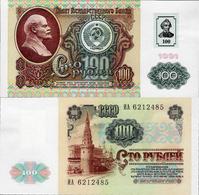 Transnistria  1994 (1991) - 100 Rublei - Pick 6 UNC - Banknotes