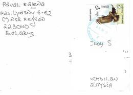 28J:Belarus Eagle, Hawk Bird Stamp Used On Cover - Belarus