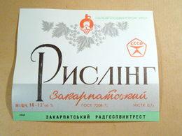 Wine Label. Ukraine. Riesling Transcarpathian - Riesling