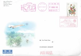 28J:China Prestamped Postal Stationery Cover With Concorde Airplane, River Cruise, Warship Cancel - Vliegtuigen