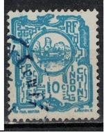 INDOCHINE            N°  YVERT     136     ( 4 )       OBLITERE       ( OB 07/16 ) - Indochine (1889-1945)