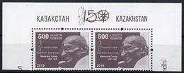 Kazakhstan 2019. 150 Anniversary Of Mahatma Gandhi. MNH - Kazakhstan