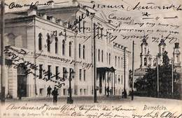 Russie URSS 1905 Animation (fixed Price) - Russie