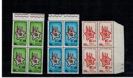 ITALIA 1964 SERIE EUROPA COMPLETA QUARTINA MNH** - Hojas Bloque