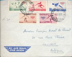 BELGIAN CONGO OLYMPIC GAMES OF ROME COMPLETE SET FROM LEO. 05.07.60 TO LEUVEN - Belgisch-Kongo