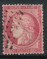 N°57  NUANCE ET OBLITERATION25 - 1871-1875 Ceres