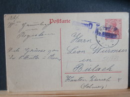 51/573 CP ALLEMAGNE/GERMANY  GERMANIA  POUR LA SUISSE P.K.  1918 - Germany