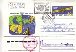 Russie - Lettre Recom De 1995 - Entier Postal - Vignette De Leningrad - Cachet Avion - Espace - - Covers & Documents