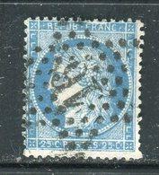 Superbe N° 60 Cachet Etoile 16 - 1871-1875 Cérès