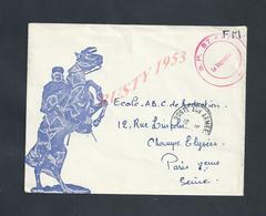 MILITARIA ALGÉRIE LETTRE ILLUSTRÉE EN FRANCHISE MILITAIRE   POSTE AUX ARMÉES TAMPON S P 87 417 : - Marcophilie (Lettres)