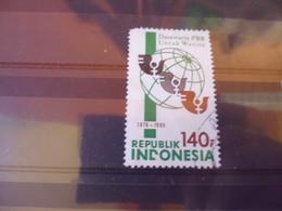 INDONESIE  YVERT N°1062 - Indonesia