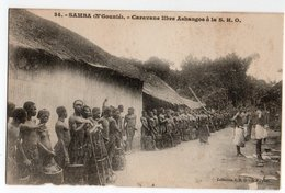 SAMBA * N'GOUNIE * GABON * CARAVANE LIBRE ASHANGOS A LA S. H. O. * COLLECTION S. H. O. - Gabun
