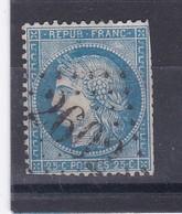 N° 60 OBL. GC 2603 NANTEUIL-EN-VALLEE (Charente-Infre) - 1849-1876: Période Classique