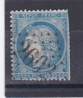 N° 60 OBL. GC 2603 NANTEUIL-EN-VALLEE (Charente-Infre) - Marcophily (detached Stamps)
