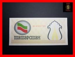 TATARSTAN 100 Rubles P. 5 C  Yellow   UNC    [MM-Money] - Tatarstan