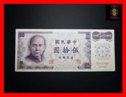 TAIWAN 50 Yuan 1972 P. 1982  UNC- - Taiwan