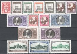 Vaticano 1933 Medaglioni Sass.19/34+Ex 3/4 **/MNH VF/F - Unused Stamps