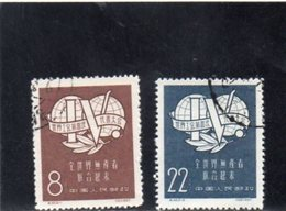 CHINE 1957 O - 1949 - ... People's Republic
