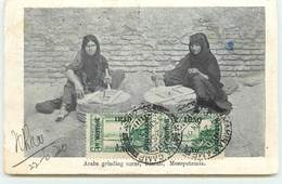 IRAQ -  Arabs Grinding Corns - Bastah - Mesopotamia - Iraq