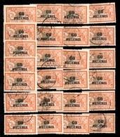 Alexandrie Maury N° 64 X 25 Timbres Oblitérés. B/TB. A Saisir! - Alexandrie (1899-1931)