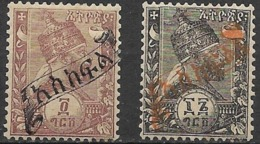 Ethiopia 1896 - Äthiopien