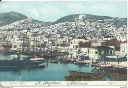 Greece Syra/Syros?? 1904 - Grèce