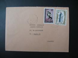 Lettre Thème  Animaux  Brebis Ile Maurice   1973   Pour La Sté Générale En France Bd Haussmann Paris - Mauritius (1968-...)