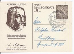 Dt- Reich (000918) Propaganda Ganzsache WHW P285/03 U.v.Hutten Mit SST Duisburg Schaffende Sammeln,schaffende Geben - Germania