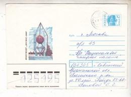 Russia 1992 Monument Space-2000 - 1992-.... Fédération