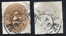 Allemagne, état Allemand, Brunswick N°15 Oblitéré ; Braunschweig Michel N°20, Qualité Très Beau - Brunswick