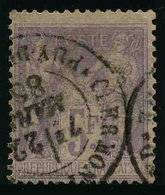 FRANCE - YT 95 - TYPE SAGE - TIMBRE OBLITERE - 1876-1898 Sage (Type II)