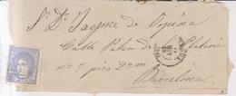 Año 1870 Edifil 107 Frontal Matasellos Gerona 26 - 1868-70 Gobierno Provisional