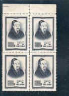 CHINE 1954 SANS GOMME - 1949 - ... People's Republic