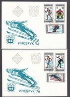 Bulgaria 1976 - Winter Olympic Games, Innsbruck, Mi-Nr. 2463/68+Bl. 61,3 FDC(2 Scan) - FDC